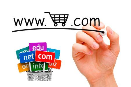 comprar un dominio